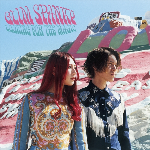 looking for the magic 通常盤 cd glim spanky universal music japan