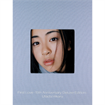 First Love -15th Anniversary Deluxe Edition-
