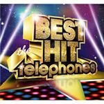 the telephones - BEST HIT the telephones