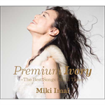 今井美樹 - Premium Ivory -The Best Songs Of All Time-