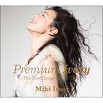 今井美樹 - Premium Ivory -The Best Songs Of All Time-
