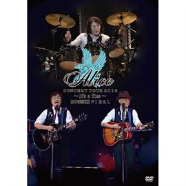 アリス - アリス コンサートツアー2013 ~It's a Time~ 日本武道館ファイナル