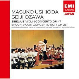 シベリウス:ヴァイオリン協奏曲&ブルッフ:ヴァイオリン協奏曲第1番 - 潮田益子