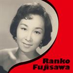 タンゴの女王 藤沢嵐子ベスト
