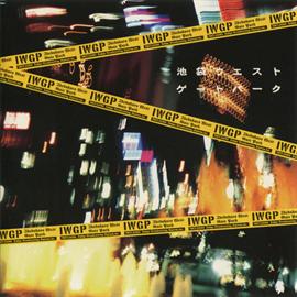 V.A. - 池袋ウエストゲートパーク オリジナル・サウンドトラック