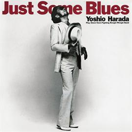 原田芳雄 - Just Some Blues