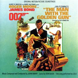 オリジナル・サウンドトラック - 007/黄金銃を持つ男