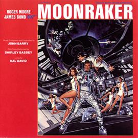 オリジナル・サウンドトラック - 007/ムーンレイカー