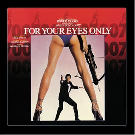 オリジナル・サウンドトラック - 007/ユア・アイズ・オンリー