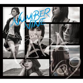 T-ARA - NUMBER NINE (Japanese ver.) / 記憶 ~君がくれた道標(みちしるべ)~