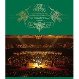 "槇原敬之 - SYMPHONY ORCHESTRA""cELEBRATION2005""~Heart Beat~"