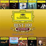 ヴァリアス・アーティスト - ドイツ・グラモフォン ベスト100 premium ハイレゾ・サンプラー