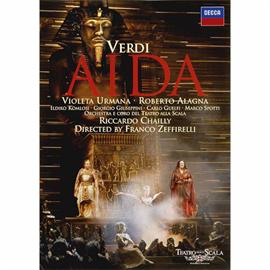 ヴィオレッタ・ウルマーナ - ヴェルディ:歌劇《アイーダ》