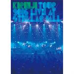 KIRINJI - KIRINJI TOUR 2016 -Live at Stellar Ball-