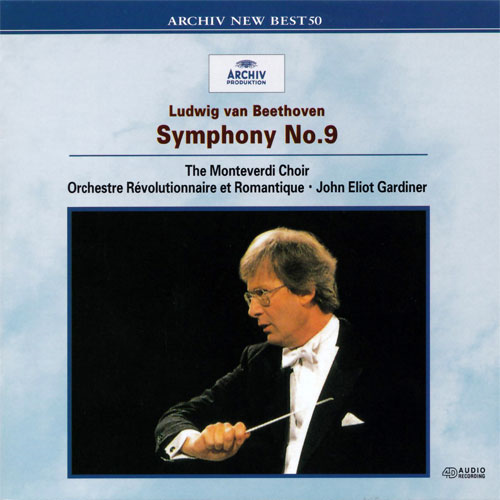 ベートーヴェン 交響曲 第 9 番