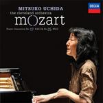 内田光子 - モーツァルト:ピアノ協奏曲第17番・第25番