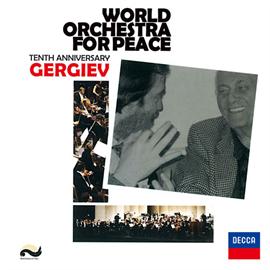 ワレリー・ゲルギエフ - ストラヴィンスキー:バレエ《ペトルーシュカ》、ドビュッシー:交響詩《海》 他
