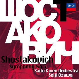 小澤征爾 - ショスタコーヴィチ:交響曲第5番、チェロ協奏曲 他
