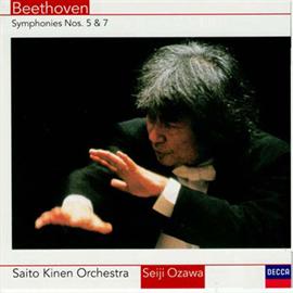 小澤征爾 - ベートーヴェン:交響曲第5番《運命》&7番
