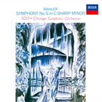 サー・ゲオルグ・ショルティ - マーラー:交響曲 第5番