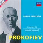シャルル・デュトワ - プロコフィエフ:交響曲 第1番、組曲《キージェ中尉》、組曲《3つのオレンジへの恋》
