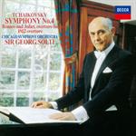 サー・ゲオルグ・ショルティ - チャイコフスキー:交響曲 第4番、幻想序曲《ロメオとジュリエット》、序曲《1812年》