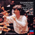 チャイコフスキー:交響曲 第6番《悲愴》、バレエ《白鳥の湖》抜粋