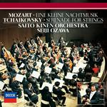チャイコフスキー:弦楽セレナード/モーツァルト:《アイネ・クライネ・ナハトムジーク》 他