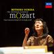 内田光子 - モーツァルト:ピアノ協奏曲第9番・第21番