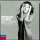 内田光子 - ベートーヴェン: ピアノ・ソナタ 第30番 - 第32番