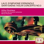 ラロ:スペイン交響曲、サン=サーンス:ヴァイオリン協奏曲 第3番