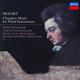 ハインツ・ホリガー - モーツァルト:管楽器のための室内楽曲集