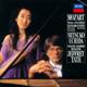 内田光子 - モーツァルト:ピアノ協奏曲第11番、第12番&第13番