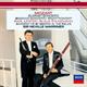 カール・ライスター - モーツァルト:クラリネット協奏曲、ファゴット協奏曲、ファゴットとチェロのためのソナタ