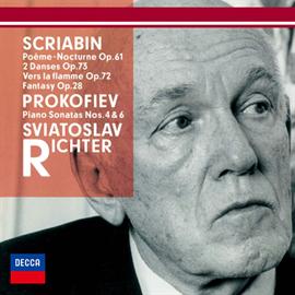 スヴャトスラフ・リヒテル - プロコフィエフ:ピアノ・ソナタ第4番・第6番、他