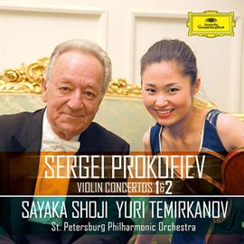 庄司紗矢香 - プロコフィエフ:ヴァイオリン協奏曲第1番・第2番