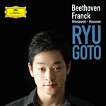 ベートーヴェン:ヴァイオリン・ソナタ第9番《クロイツェル》/フランク:ヴァイオリン・ソナタ、他