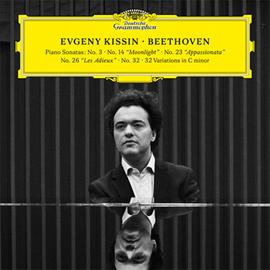 エフゲニー・キーシン - ベートーヴェン・リサイタル ~ 《月光》《熱情》《告別》 他