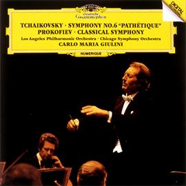カルロ・マリア・ジュリーニ - チャイコフスキー:交響曲 第6番《悲愴》、他