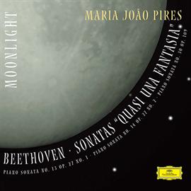 マリア・ジョアン・ピリス - ベートーヴェン:ピアノ・ソナタ第13番、第14番《月光》、第30番