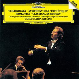カルロ・マリア・ジュリーニ - チャイコフスキー:交響曲第6番《悲愴》|プロコフィエフ:交響曲第1番《古典》