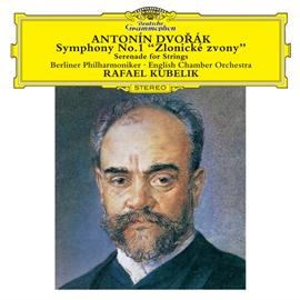 ラファエル・クーベリック - ドヴォルザーク:交響曲第1番、弦楽セレナード