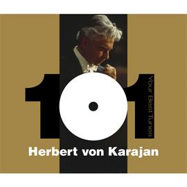 ヘルベルト・フォン・カラヤン - どこかで聴いたクラシック~カラヤン・ベスト101