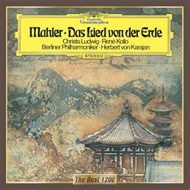 ヘルベルト・フォン・カラヤン - マーラー:交響曲《大地の歌》