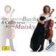 ミッシャ・マイスキー - バッハ:無伴奏チェロ組曲 全曲