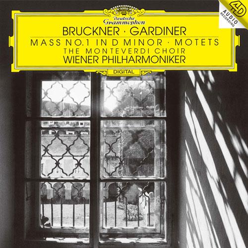 ブルックナー:ミサ曲第1番、モテット集 [初回限定盤] [SHM,CD