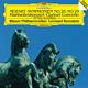 レナード・バーンスタイン - モーツァルト:交響曲第25番・第29番、クラリネット協奏曲