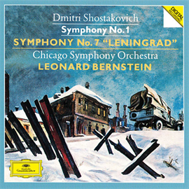 レナード・バーンスタイン - ショスタコーヴィチ:交響曲第1番・第7番《レニングラード》
