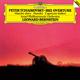 レナード・バーンスタイン - チャイコフスキー:幻想序曲《ハムレット》、スラヴ行進曲、イタリア奇想曲、序曲《1812年》