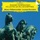 レナード・バーンスタイン - モーツァルト:交響曲第25番、第29番、第35番《ハフナー》
